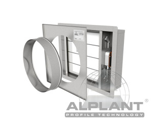 УВК (5) alplant