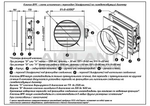 ВРК чертеж переход alplant