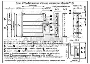Alplant-Клапан-КВУ-взрывозащищенный чертеж