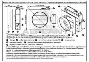 Alplant-Клапан-КВУ-взрывозащищенный переход чертеж